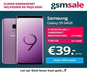 GSMsale S9