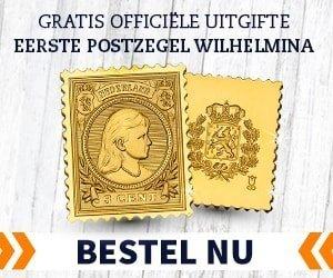 Wilhelmina Postzegel